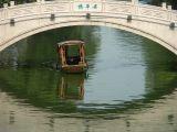 China2005-40.jpg