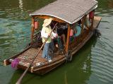 China2005-43.jpg