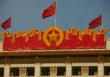 China2005-59.jpg