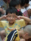 China2005-103.jpg