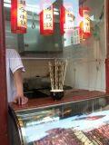 China2005-107.jpg