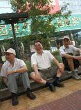 China2005-118.jpg