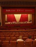 China2005-121.jpg