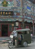 China2005-128.jpg
