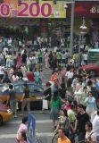 China2005-139.jpg