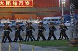 China2005-62.jpg