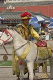 China2005-68.jpg