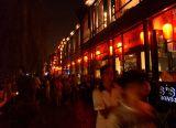 China2005-72.jpg