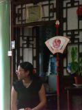 China2005-78.jpg