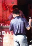 China2005-91.jpg