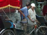 China2005-93.jpg