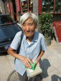 China2005-95.jpg