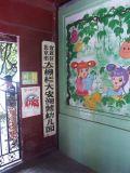 China2005-96.jpg