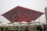 Shanghai 2010 Expo