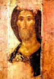 XIV Century Icon Of Christ The Savior