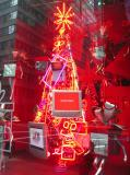 Artificial tree at Sony