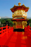 Nan Lian Garden (南蓮園池)