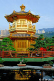 Nan Lian Garden 02