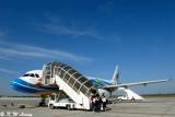 Siem Reap Airways