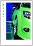 Mondial de l'Automobile 2008 10