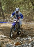 18698 - Enduro race #1/2010-2011 / Beit-Keshet forest- Israel
