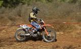 18742 - Enduro race #1/2010-2011 / Beit-Keshet forest- Israel