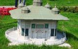 Sultan Ahmet fountain; Istanbul