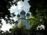 Czars Summer Palace Church
