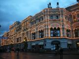 The Gum -  Formerly the Russian Government Department Store - Now a Mall on Red Square