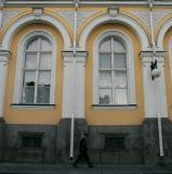 Kremlin Soldier