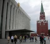 Kremlin State Palace