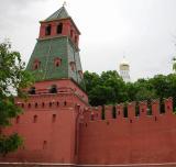 Kremlin Wall & Tower