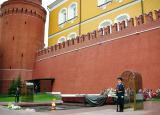 Kremline Solider Memorial