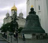 Kremlin Bell