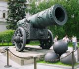 World's Biggest Cannon
