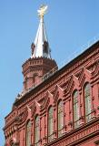 Red Square Building