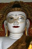 Temple de Pyay Shwenyetman
