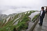Guanxi province