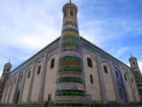 Apak Hoja Mazar built  1640