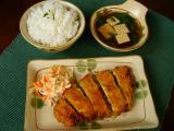 Japanesse fast food ala Herti