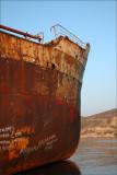 cargo  dimitrios 7