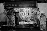 By Bulb Light  #8, Shanghai 2006