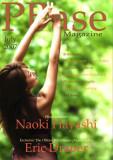 Front Cover PBase Magazine July  2007