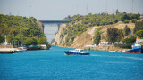 Entrance to the Corinth Canal