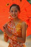 Shen Zhen