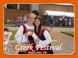 Pretty greek maidens