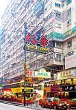 Street scene in Kowloon
