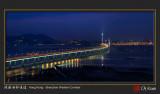 Hong Kong – Shenzhen Western Corridor