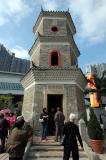 Tsui Sing Lau Pagoda »E¬P¼Ó