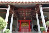 The Tang Ancestral Hall